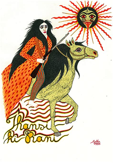 महरन लक्ष्मबई पर नबंध Maharani Lakshmi Bai Essay in